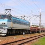 『JR貨物 EF66 131 赤ホキ 東海道本線』の画像