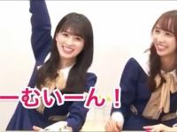 【乃木坂46】大園桃子、卒業後に何をするかが判明!!!!!!?