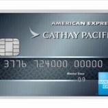 『無念!フィリピンでクレジットカードを申込んだ結果、審査落ちだった。』の画像