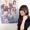 『【朗報】加隈亜衣さん、若手声優を公開処刑してしまう』の画像