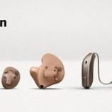 『【オーティコン】ついに!オープンシリーズ「耳あな型」ラインナップ追加!【新製品情報】』の画像