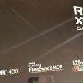 ASUS ROG Strix XG32VQR 購入レビュー