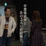 『【テレビ愛知・テレビ東京・北海道文化放送】※注意 ヲタネタです』の画像