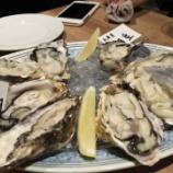 『一年中牡蠣が楽しめる♪オイスターバー~Oyster house Kai (オイスターハウス カイ)』の画像