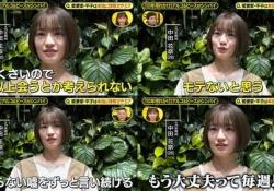 【悲報】中田花奈さん、イジった結果別人になってしまうwwwwwwwwwww
