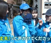 【日向坂46】東村芽依ちゃんのハイスペックさに脱帽。くっそカッコイイ!