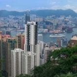 『【香港最新情報】「20年6月〜8月の失業率6・1%」』の画像