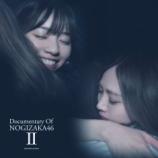 『【乃木坂46】映画『いつのまにか、ここにいる』Blu-ray/DVD クリスマスに発売決定キタ━━━━(゚∀゚)━━━━!!!』の画像