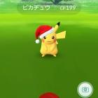 『ポケモンGOクリスマスイベントキターッ!』の画像