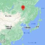 【中国】ヤバすぎる寒さ!内モンゴル自治区で気温がマイナス56.4度を記録!