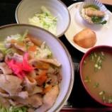 『今日のあべQ(ヘルシー牛丼)』の画像