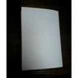 『愚な本』の画像