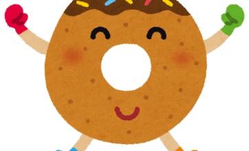 ドーナツを食べれば食べるほどタイムが短縮されるレース Tour de Donut が楽しそうすぎるww