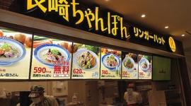 【飲食】リンガーハット、87億円の赤字…128店舗閉鎖
