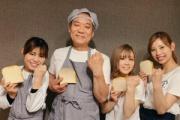 【大阪】3000万円借りて開業予定のパン屋が開業4日前に全焼する 美人三姉妹が涙の訴え