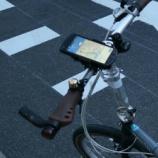 『サイクリングでスマホを固定してカーナビに!』の画像