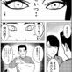 【美紗子・実の場合その39】事故物件物語EP3
