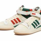 """『10月15日発売 Adidas Originals フォーラム 84 ハイ / FORUM 84 HIGH """"NBA"""" Bucks GX9055』の画像"""