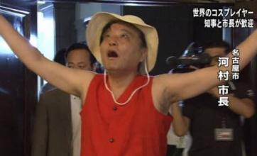 【画像】名古屋市長のコスプレが年々レベルアップして進化していると話題に!wwwwww確かにクオリティ上がってきてる