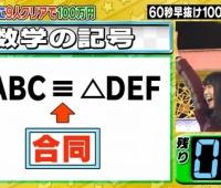 【欅坂46】モデルにラジオにクイズに個人仕事増えてきたけど次は誰かなー?