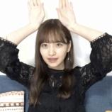 『【乃木坂46】金川紗耶、茶髪でメディア初登場!!!一気に大人っぽくなったな・・・』の画像
