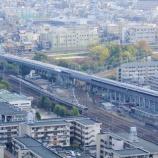 『京都タワーから撮る東海道新幹線』の画像