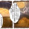 子供が喜ぶ『大好きスープ』