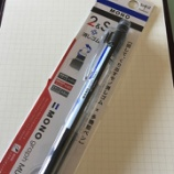 『コレは買い! あの「モノグラフ」がマルチになった!  トンボ鉛筆  多機能ペン「モノグラフマルチ」』の画像