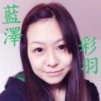3.14ch_Blog