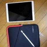 『iPad Pro 10.5は予想以上にガンガン使う機器に』の画像