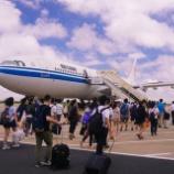 『レビュー 上海浦東→台湾桃園 CA195便 エコノミー』の画像