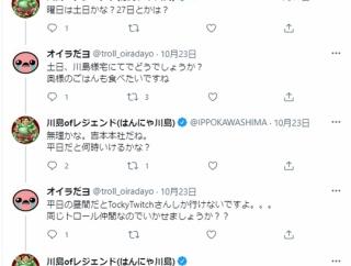 【悲報】RiotJPさん、はんにゃ川島の訴えを完全無視 こんなひどい状態も放置するのか?