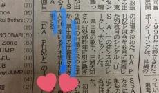 【乃木坂46】伊藤理々杏さん率いる乃木坂46wwwww