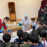 『\食のありがたみを伝える/鮨職人が教える「鮨育」@あかつき幼稚園 開催』の画像