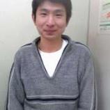 『ブログで着々と!気功整体・吉野さん!!』の画像