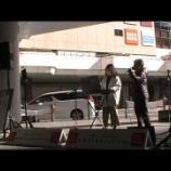 『高崎おとまち 映像』の画像