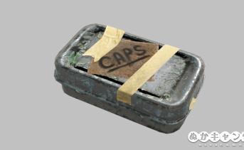 キャップ箱