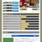 『徒然WCCF日記〜17-18 BES ナインゴラン 使用感〜』の画像