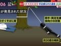 東京日野の小4首吊り事件が闇深すぎ・・・・