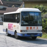 『妙見温泉観光協会 温泉バス』の画像