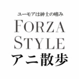 『『【アニ散歩】にVIN-TIMEが登場!』・・・メディア情報』の画像