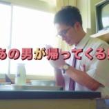 『いよいよ本日より「おいしい給食season2」放送スタート✨』の画像