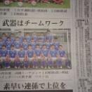 第98回全国高校サッカー選手権県大会決勝トーナメント