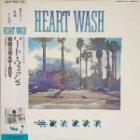 『岩崎元是&WINDY 「HEART WASH」』の画像