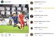 【悲報】イラン人、サッカーで負けた腹いせに日本代表選手のインスタを荒らす