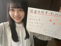 【日向坂46】まりぃちゃんが気になるwwwwwwww