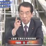震災10年、あの時の現場視察について追求され見苦しい言い訳をする立憲・菅直人