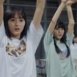 『乃木坂46新春CMのリハシーンで遠藤さくらが着ていたTシャツがwwwwww』の画像