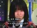 【速報】AKB48新センター矢作萌夏(17)、AKB48卒業を発表!