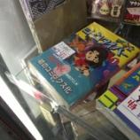 『【っっつちょっと待った!?】「ジーンダイバー」っていうNHKのアニメ』の画像